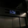 当日入場券購入後、エレベーターに乗る。350メートルまで進む。速い
