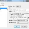 パラメーターの指定はOrchisを使用してみた。つくったプロファイル名がdevelop。