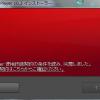 アンインストール完了後、10.3をインストールする。