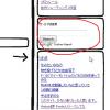右側に「サイト内検索」つけました。検索したい時に使ってください~