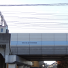 しばらく歩くと、伊勢崎線にぶち当たる。写真を左へ曲がると南越谷(新越谷)駅。