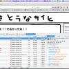 うわっ、やっべー、X-Powerd-ByヘッダそのままだわーPHP 7.0.2だってバレるわーやっべー