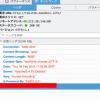 うわっ、やっべー、X-Powerd-ByヘッダそのままだわーPHP 7.0.3だってバレるわーやっべー