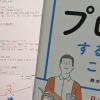 数式をプログラムするってつまりこういうこと、これはロジスティック回帰かな