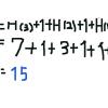 H(1)からH(3)までがわかったので、H(4)を解く