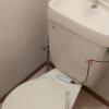 トイレ流し忘れマシン。2020年を象徴する代表作(?)