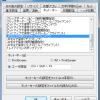 Ctrl+Shift+F9でJPEGで保存(これもWindowsのスクリーンショットで)