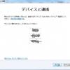 Firefox(同期される)側で、Pale Moonのコードを入力する。