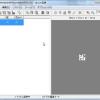 pngファイルを@icon変換へ読み込んだところ。